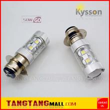 2014 Hot Sale New 12V White 50W Samsung SMD 5050 Led Light Bulb p15d led Motorcycle Headlight