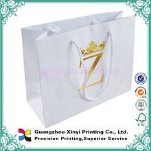 Customized shopping, gift folded shopping paper bag