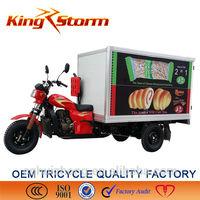 Rauby gasoline food tricycle/three wheel motorcycle