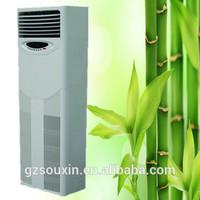 60000btu/6p/5ton floor mounted air cooler with Toshiba Hitachi Panasonic Mitsubishi compressor