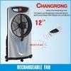 new design 12 inch rechargeable standing indoor mist fan