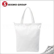 printed pp woven shopping bag reusable handle sail cloth shopping bag