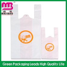 experienced manufacture hdpe dog poop cat litter tshirt bags on roll with paper core