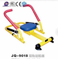 2014 new indoor kids compact exercise equipment