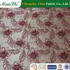 100%polyestery hot sell venisia for sofa fabric/flocking velvet bonding TC /TC backing sofa fabricin egypt