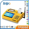 lotteries payment countertop pos terminal credit card reader