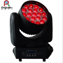 Guangzhou 19*12W 4in1 DMX zoom wash led moving head stage light
