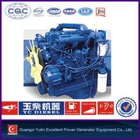 Yuchai electric car engine sale