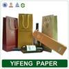 cheap paper bag printing, wine bottle paper bag, advertising paper bag