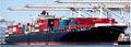 نقل البحري شركة الشحن من الصين إلى السعودية---- كارينا( سكايب: colsales05)