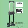 Guangzhou JingXiang Leisure Luggage Handle Parts For Wholesale Children School Bag