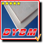 lowest price/good quality pvc gypsum ceiling plate