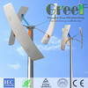 HOT! vertical axis 300W small wind turbine for roof mounted off grid system,VAWT for home use Low start wind speed
