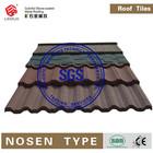 Aluminium Roofing tile coloful stone coated Roofng shingles tile