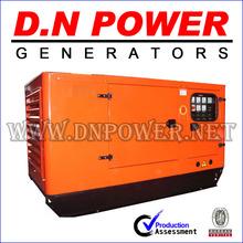 The price in June uk engine nigeria generator price D.N POWER