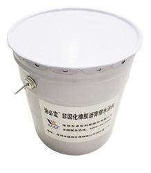 non-curing black bitumen liquid rubber roof coating