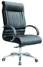 Alibaba china updated adjustable desk chair office