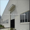 steel structure workshop prefabricated galvanized industrial commercial and residential steel structure building