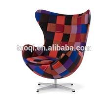 Egg Chair leisure chair