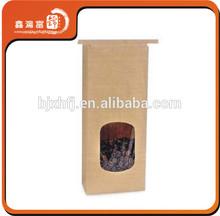 custom eco-friendly brown craft paper coffee package bag