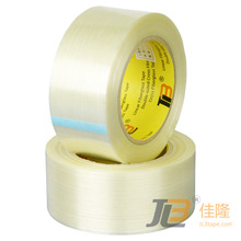 cheap & hot sale pipe strapping Mono-directional glasafiber Tape JLT-611 ISO9001:2000
