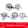 high quality and cheap bicycle parts/bike bells for sale
