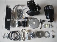 2 stroke 80cc bicycle gasoline engine kit