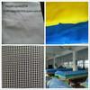 Polyethylene 150D with 2percent permethrin mosquito net fabric/llin mosquito nets/ tecido mosquiteiro