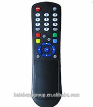 remote control fluorescent lamp
