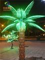 Volume grande, lucro pequeno palmeiras tipos