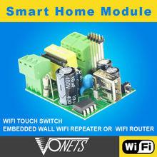 vonets VHA300 300mbps 300Mbps router