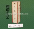 solid wood wine box/customized wooden wine box