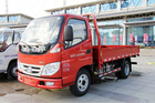 FOTON FORLAND 2tons cargo truck 82HP Euro 4 for sale