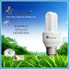 Promotion! Free sampe E27 E14 Tri color 9W CFL bulb Jiangxi factory