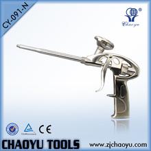 CY-091N High-End Nickel Metal foam spray gun construction hand tool