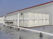 Best Economical Water Storage Tank 20000 Liter