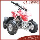 four stroke cheap 150cc atv for sale