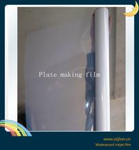 100mircon PET Waterproof senor strip clear inkjet film for HP