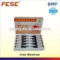 Guangxi10% hierro dextran inyectado( veterinaria la medicación)