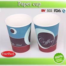 alibaba china supplier yogurt paper cups dedicated wholesale
