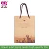 2014 new fashion santa claus head christmas paper shopping bags