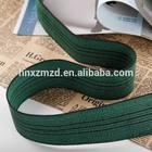quality good price superior 2014 wholesale high tenacity elastic sofa webbing