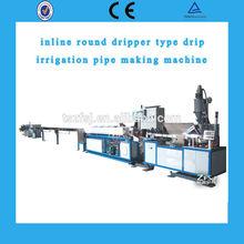 inline column dripper plastic drip pipe extrusion