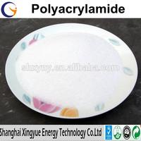 Cationic polyacrylamide/ Flocculant /anionic polyacrylamide/PAM