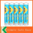 free samples aquarium waterproof acidic silicone sealant