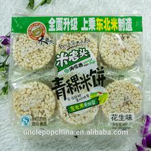 Uncle Pop snack 400g {peanut flavor} round rice cakes