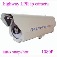 ShenZhen SEEK 1080P CMOS ip anpr camera