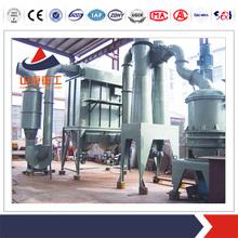 2014 latest technology yet finely processed gypsum Ultrafine powder mill