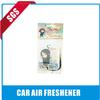 promotional items china make hanging paper air freshener