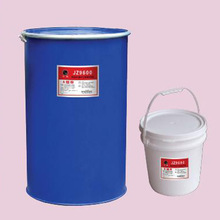 glass two compound silicone sealant high temp silicone sealant